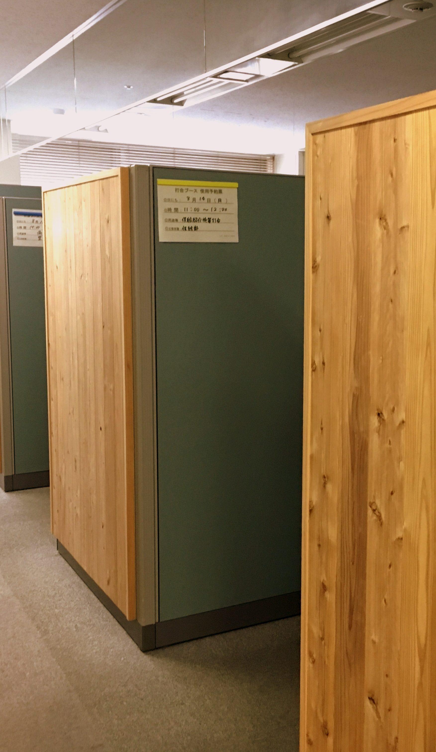 国産材を使用したオフィスの木質化リノベーション
